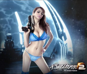 PlanetSide-2-Wai-Wai-1