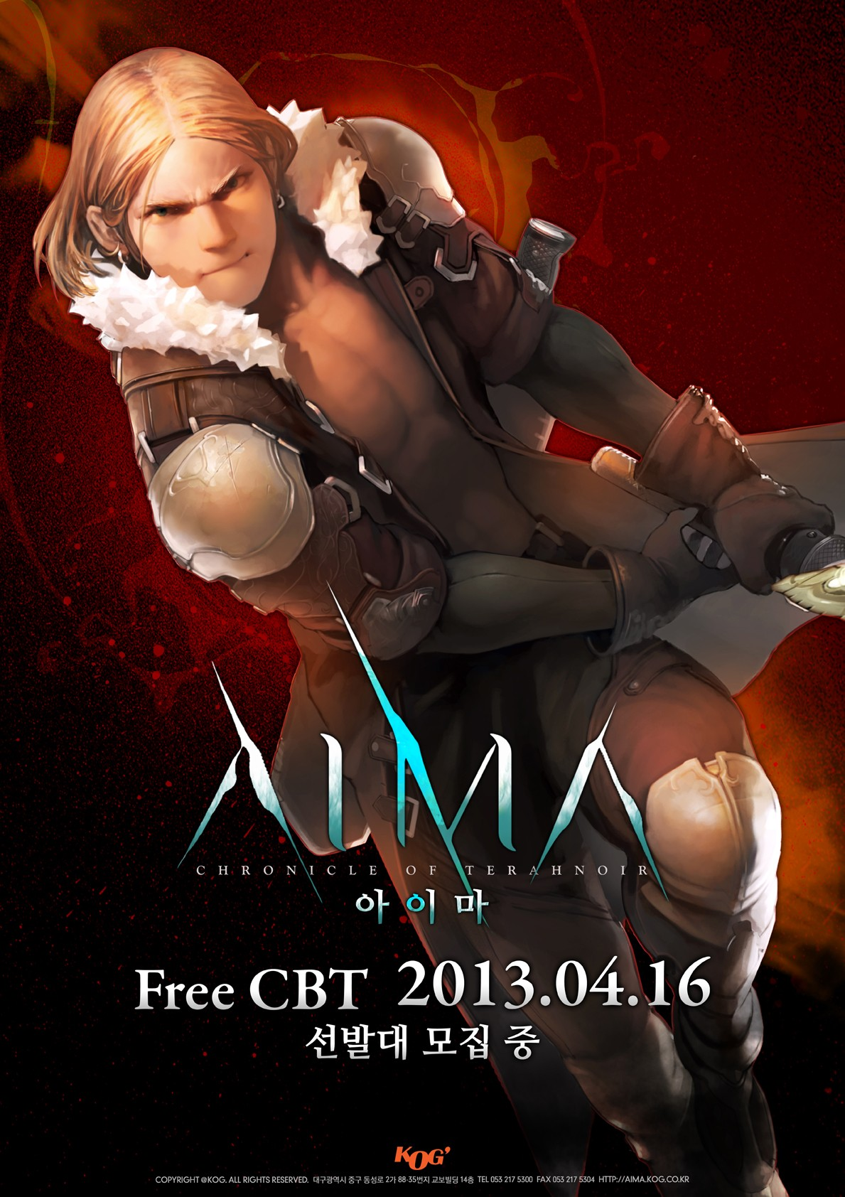 Aima-poster
