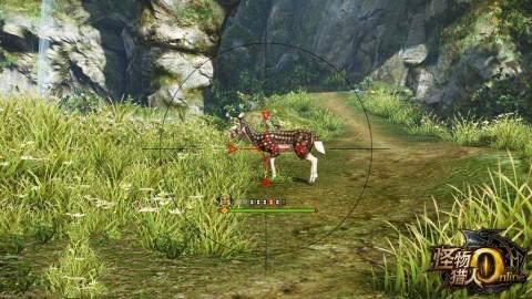 Monster-Hunter-Online-tryb snajperski