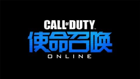 Call-of-Duty-Online-logo