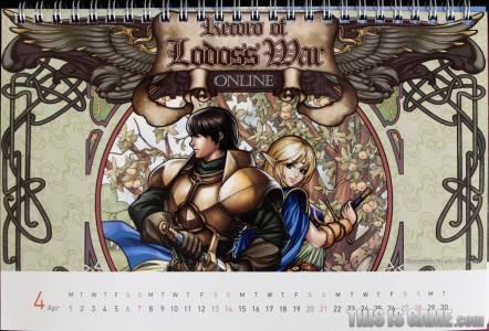 Record-of-Lodoss-War-Online-1